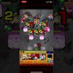 【動画】モンスト 仮面ライダーコラボ 太陽のキングストーン 仮面ライダーBLACKRX 攻略