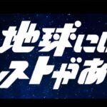 【動画】【モンスト】あのCMは新コラボの予兆!?超獣神祭は紋章力の宝庫!!【ぎこちゃん】