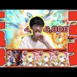 【動画】【モンスト】これはマナがマナしてる【ぺんぺん】