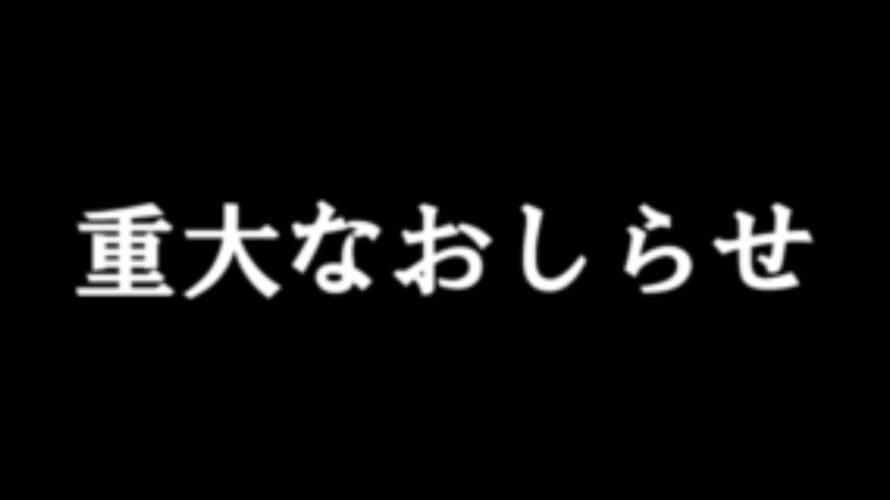 【動画】【モンスト】春がもたらす仮面ライダーコラボ!150連が余りにも神引きすぎる!!【ゆっくり実況】【エイプリルフール】