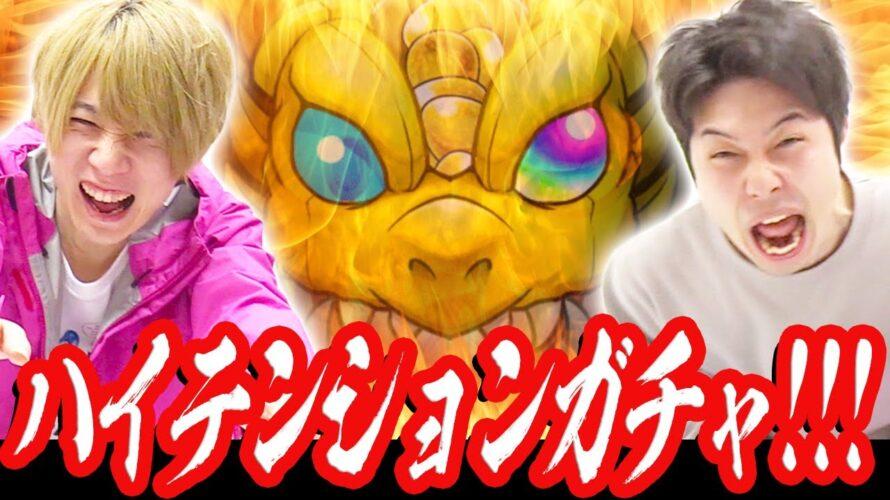 【動画】【モンスト】ハイテンション単発ガチャ!!!【アブドゥーグ・ベネット・ピムス狙い】