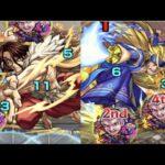 【動画】【モンスト】超バランス&高ステ&3アンチギミック!!!《獣神化改ハデス》超バランス生かして今後も高難易度殴りクエで活躍してくれれば!!【ぺんぺん】
