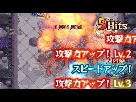 【動画】超究極 真・シヴァ ノストラ艦隊攻略(運ボ無し)【モンスト】